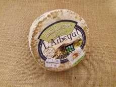 Gamoneu sýr Gamoneu